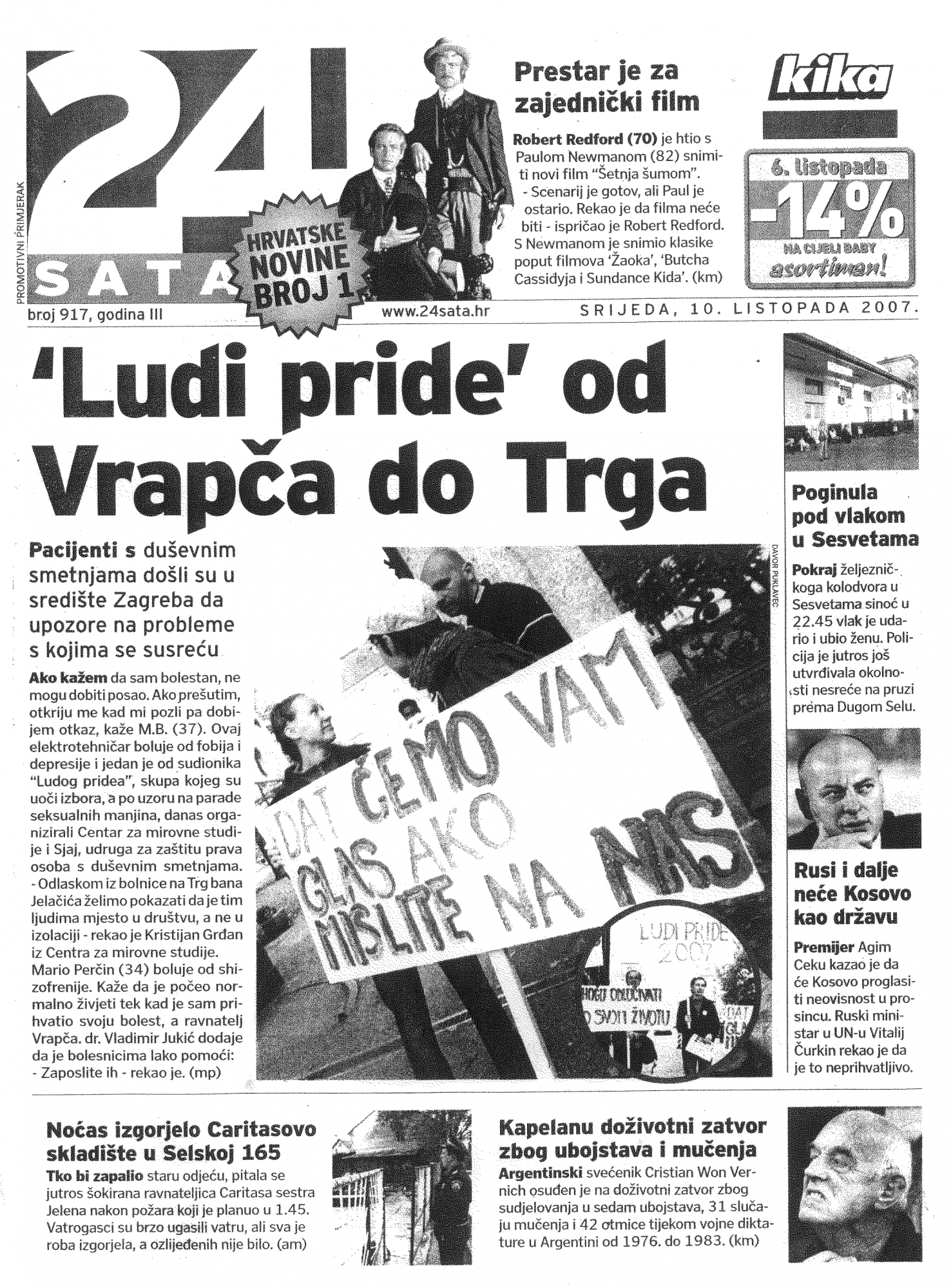 2007 LUDI PRIDE - NOVINE 24 SATA